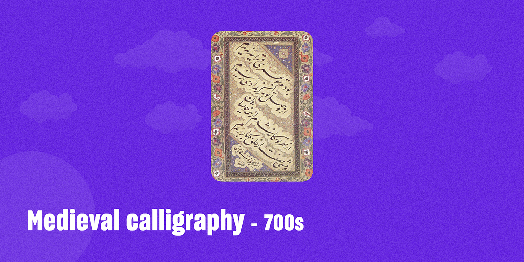 Medieval calligraphy – 700s